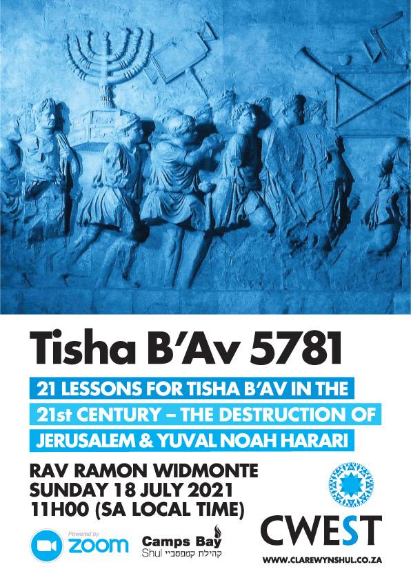 6542 TISHA B'AV A4 FA-2